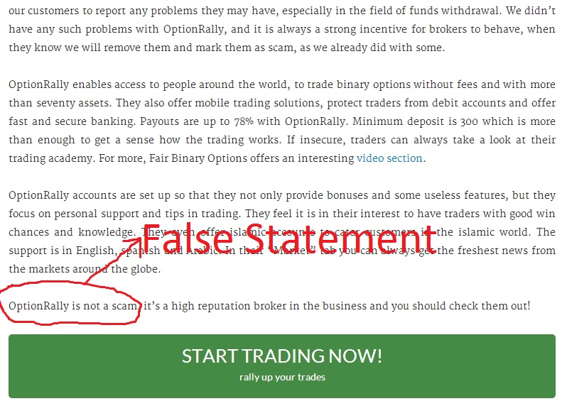 لقطة شاشة أوبتيونرالالي سكام fairbinaryoptions.com2