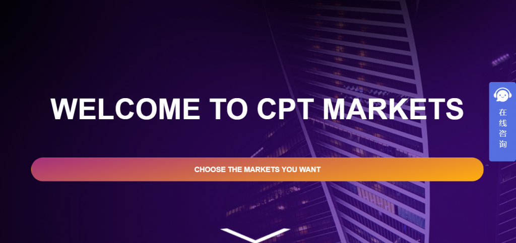 CPT Markets Review