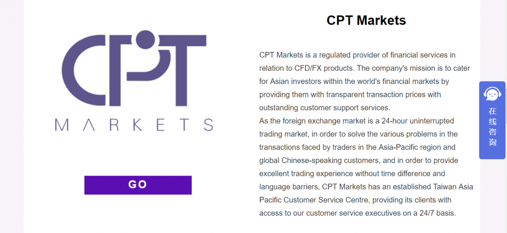 CPT Markets Scam