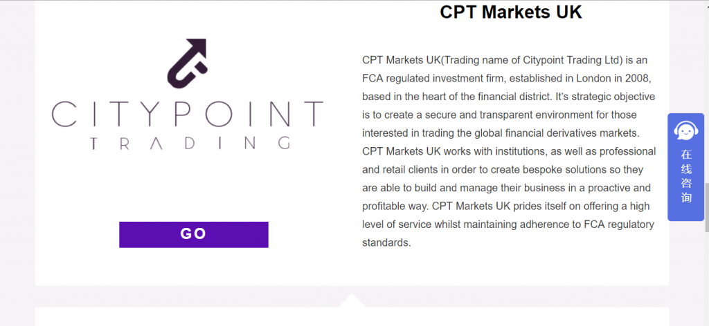 CPT Markets Fake