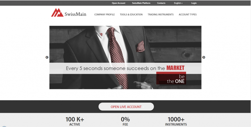 SwissMain Scam