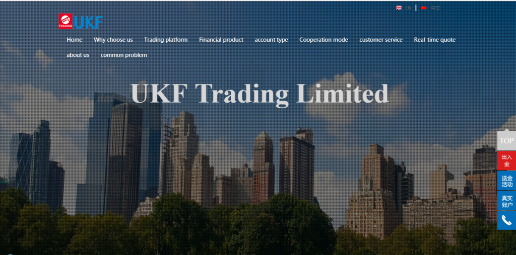 UK Further Trading Review