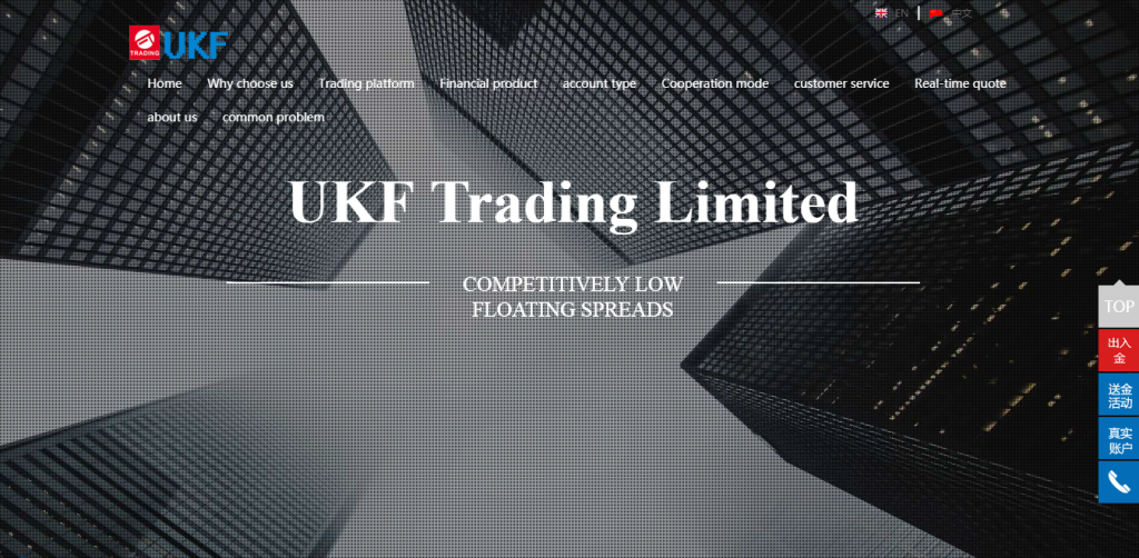 UK Weitere Trading Broker Review