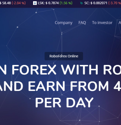 Roboforex Online Review: It's a Scam